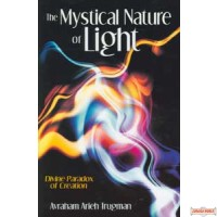 The Mystical Nature of Light