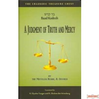 Baad Kodesh - A Judgment of Truth and Mercy