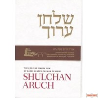 Shulchan Aruch English #6 Orach Chayim 328-408