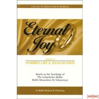 ETERNAL JOY - Vol. #3, Married Life - Shalom Bayis