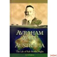 Avraham Avienu of Australia
