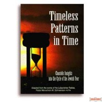 TIMELESS PATTERNS IN TIME - Vol. 2