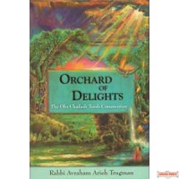 Orchard of Delights