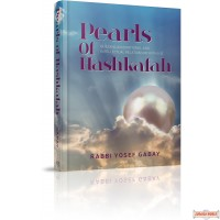 Pearls of Hashkafah, Building an emotional and intellectual relationship with G-d