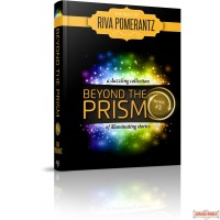 Beyond the Prism #2