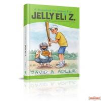 A Baseball Problem for Jelly Eli Z. (#3)