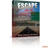 Escape from Iran