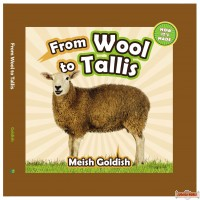 From Wool to Tallis