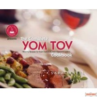 The Complete Yom Tov Cookbook