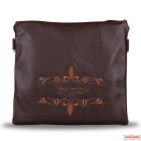 Leather Talis/Tefillin Bags Style C170 BR
