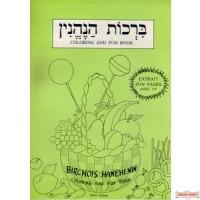 Birchois Hanehenin Coloring Book