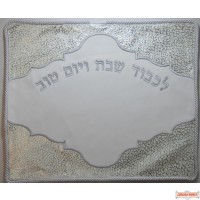 Leather Challah Cover Style CC550 white/silver