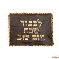 Leather Challah Cover Style CC530BR