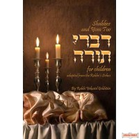 Shabbos & Yom Tov Divrei Torah For Children