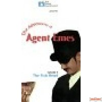Agent Emes #1 DVD - The Fish Head