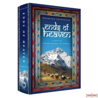 Ends of Heaven, A novel of danger, suspense, and intrigue