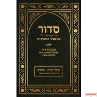 Siddur Illuminated by Chassidus - Friday Night Services