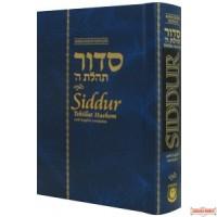 Hebrew with English Translation -Tehillat Hashem Siddur - Pocket Size /Hard Cover