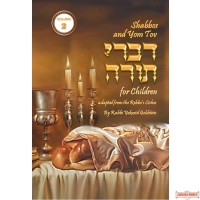 Shabbos & Yom Tov Divrei Torah For Children #2