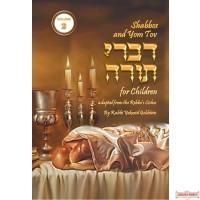 Shabbos & Yom Tov Divrei Torah For Children #2