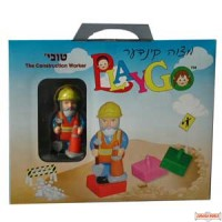 Mitzvah Kinder Playgo Set