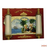 "Children's Picture 13"" Sefer Torah In Tin Box"