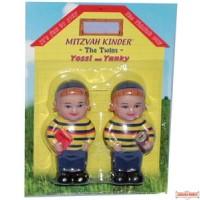 Mitzvah Kinder (The Twins)