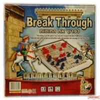Break Through (Sratego) Game