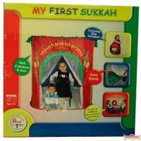 My First Sukkah - Play Sukkah for Children