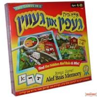 Alef Bais Find & Win Game