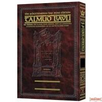 Schottenstein Daf Yomi Edition of the Talmud - English Bava Kamma volume 1 (folios 2a-35b),Chapters 1-3