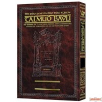 Schottenstein Daf Yomi Edition of the Talmud - English Bava Kamma volume 3 (folios 83b-119b)