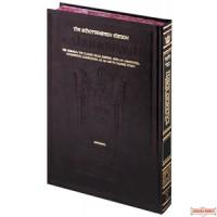 Schottenstein Edition of the Talmud - English Full Size - Zevachim volume 1 (folios 2a-36b)
