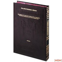 Schottenstein Ed. Talmud - English Full Size - Zevachim volume 2 (folios 36b-83a),Chapters 4-8
