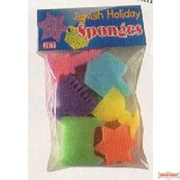 Jewish Holiday Mini Sponges