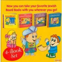 My Favorite Jewish Board Books  4-Book Set