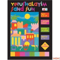 Sand Art  -  Yerusholayim