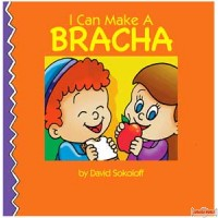I Can Make A Brocha Board Book