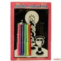 Velvet Art - Havdalah