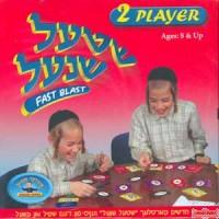 Shtel Shnel - Fast Blast Card Game