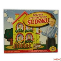 Midosowitz Family Sudoko Game