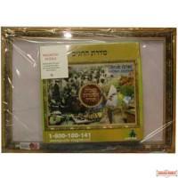 "Magnetic Puzzle with 14""x20"" Board - Succos/Simchas Torah - 60 pcs"