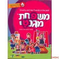 Magnetic Family Game: Shoshy & her Friends in the Park