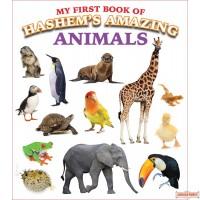 Hashem's Amazing Animals