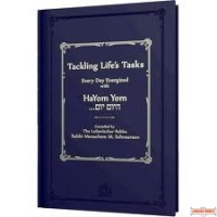 Hayom Yom / Tackling Life's Tasks