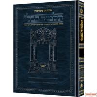 Schottenstein Talmud Hebrew Compact Size [#49]-Sanhedrin Vol. 3 (84b-113b)