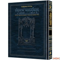 Schottenstein Shabbos #3 (#5) HEBREW SMALL (76b-115a) Chapters 8 - 15