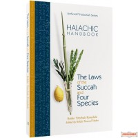 Halachic Handbook: The Laws of the Succah and Four Species