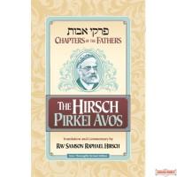 The Hirsch Pirkei Avos