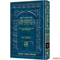 Mishnayos Nashim #2 Nedarim, Nazir Hebrew
